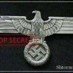 Смерть Гитлера или тайны истории