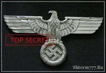 Смерть Гитлера, тайны истории