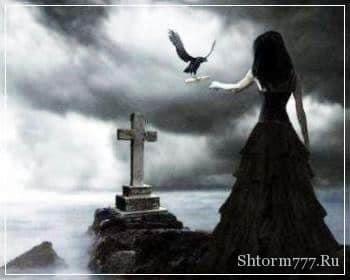 Бессмертие