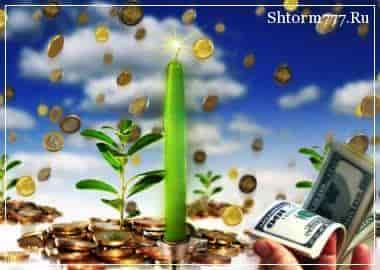 Привлечение денег, энергия денег