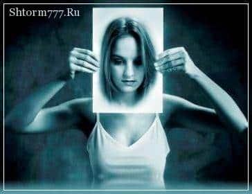 Энергетическая связь с фото, порча на смерть