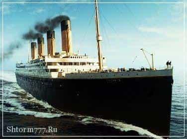 Крушение Титаника, Гибель Титаника