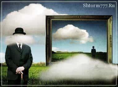 Невидимые сущности из параллельного мира
