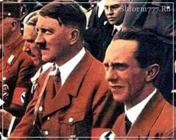 Оккультизм в жизни Гитлера