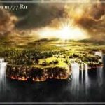 Природные катаклизмы — предсказания страшных бедствий
