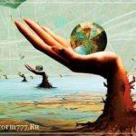 Сверхъестественный, мистический окружающий нас мир