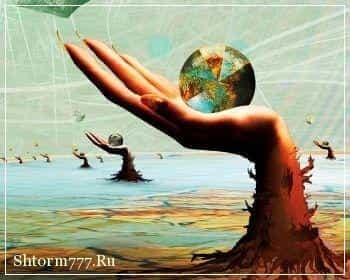 Сверхъестественный, мистический окружающий мир