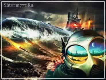 Таинственный, подводный мир, другая цивилизация