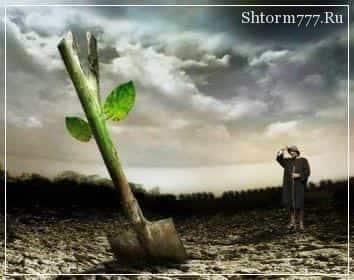 Тайна исчезновений, аномалии Земли