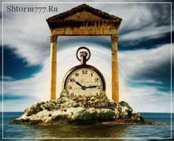 Временные аномалии, потеряться во времени