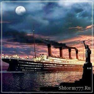 Аномалии, гибель «Титаника»