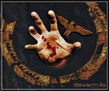 астрологи Гитлера, оккультизм нацистов