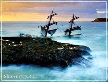 Кладбище кораблей, остров Сейбл