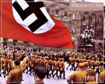 Нацисты, экспедиция в Тибет, Город Богов