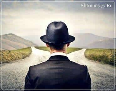 Повороты судьбы - свой мир, своя реальностьНепознанный мир