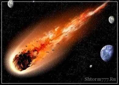 Причины и дата конца света