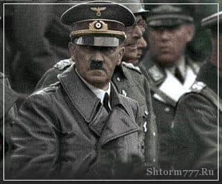 Тайна смерти Гитлера