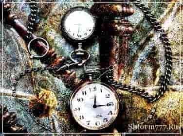 Тайны времени, гости из прошлого