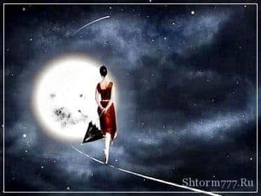 Во власти ночи, таинственный путь