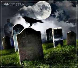Заброшенные кладбища