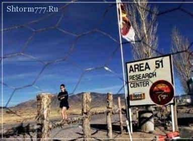 Зона-51» - запретная территория, воплощение секретности (видео)