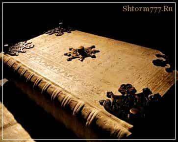 Библия дьявола, Оракул