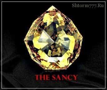 бриллиант Санси