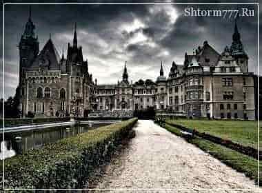 Приведения, призраки замков