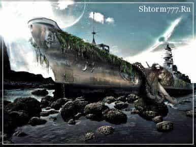 призрак субмарины