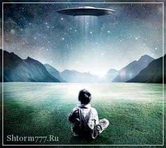Существование НЛО