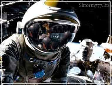 Загадки космоса