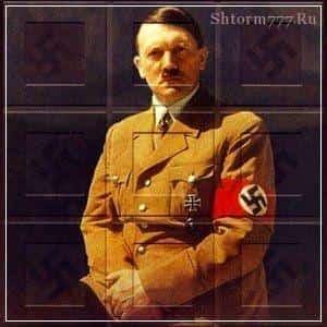 Договор Гитлера