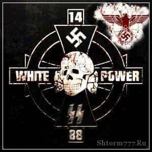 Гитлер мессия Зла или сон разума