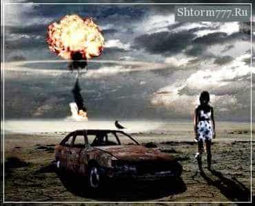 Апокалипсис, предсказания