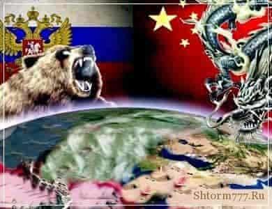Третья мировая, война России с Китаем