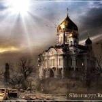 Когда наступит конец света или предсказание Апокалипсиса