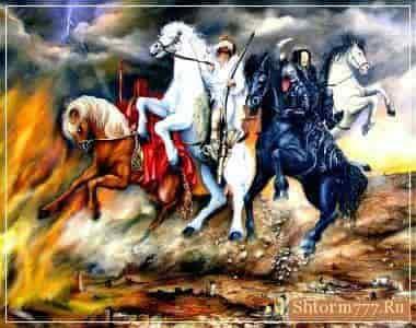 Откровение Иоанна Богослова» - с новым прочтением