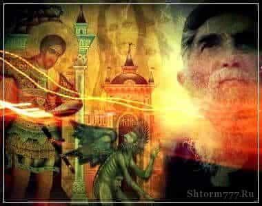 Паисий Святогорец пророчества