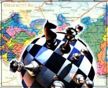 Предсказания о России и Украине