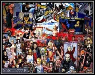Предсказания о России на 2016 - 2020