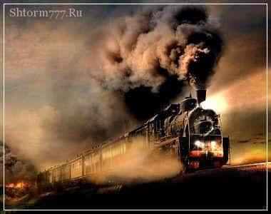 Призрачный мир, железная дорога