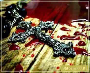 сломанные кресты