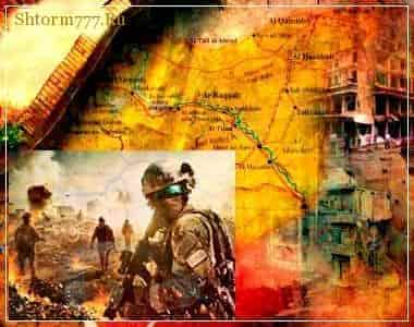 Будет ли война с Турцией