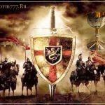 Поиск Святого Грааля — форма поиска Бога и нет ему конца