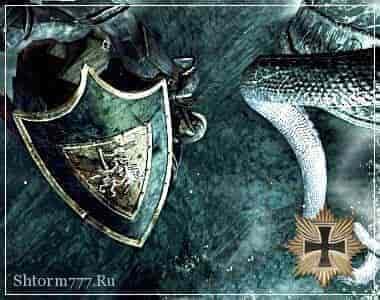 Подземелья Третьего рейха или дорога в ад