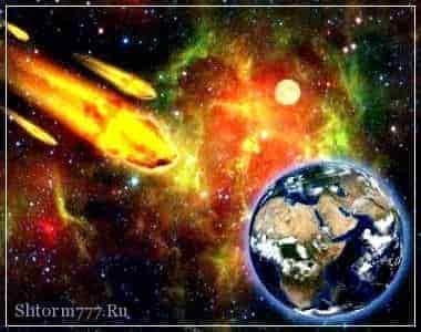 Нейтронная звезда – причина будущего конца света