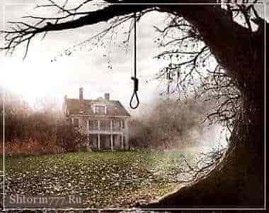 Смертная казнь через повешение
