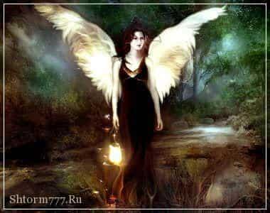 спасенные Ангелами