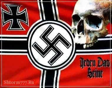 Мистические войны Третьего рейха