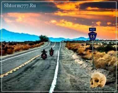 Дорога смерти, проклятые дороги